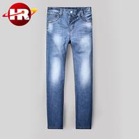 Top designer lauched men blend denim fantasy jeans in wholesale price