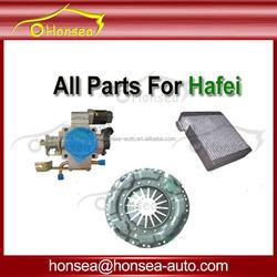 Original Hafei Spare Parts High Quality Hafei auto spare car parts