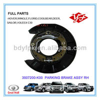 3507200-K00 Great Wall Hover Parking Brake