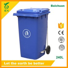 HDPE Plastic Outdoor Park 240L Recycling Bin with Foot Pedal