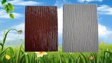 High-pressure laminate Solid/plain colors, wooden grains Board
