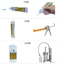AP-607W(121) UL 94 V0 Short TFT Thermal Conductive Silicone Adhesive