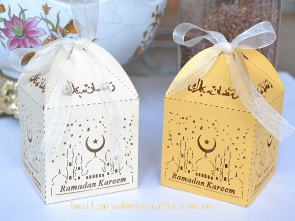 Ramadan Kareem in Arabic Writing
