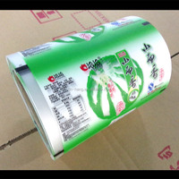 co extruded pa/pe food film for frozen food packaging