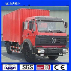 6*4/340Hp/8m Box/Beiben Cargo Truck Van(Container Truck)