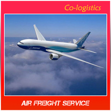 International air shipping agency from China/shanghai to Mexico(R) -------skype:beckyclogistics