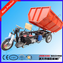 new chinese electric tricycle with hydraulic price/good quality electric tricycle with hydraulic