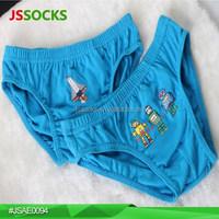 Boys In Underwear Pictures Underwear Manufacturer Your Own Brand Underwear