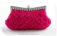 Latest New Trendy Beautiful Elegant Ladies Clutch Bags