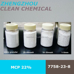Factory directly supplier of mcp/dcp/mdcp white powder
