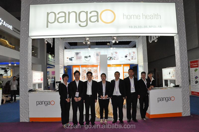Pangao vibrating eye massager as seen on tv