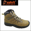 The latest lightweight and comfortable safety shoes