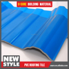 roofing materials name / outdoor gazebo roof types roofing / mobile house roofing tape