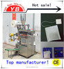 (Factory Price)Vertical Filter Bag Tea Packing Machine YB-100T