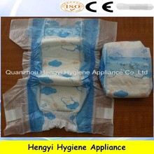 Disposable 2015 High Quality and Cheap Price Baby Diaper wholesalers in China