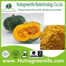 factory supply pure naural pumpkin seed powder