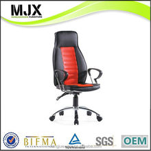 Fashionable unique small executive mesh back chairs