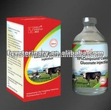 nutritional medicine Butafosfan 10% & Vitamin B12 Injectable Solution made in fengqiang