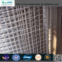 2015 sanxing trading & supplier of china products Welded Wire Mesh Panel/1/2inch welded mesh/1inch welded mesh (yahoo.com)