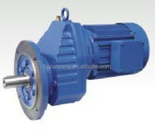 JMRXF Helical geared motor,speed reducer