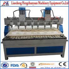 Hot Sale ! Low price ,good quality auto tool changing cnc router