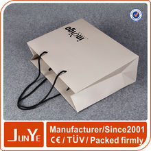 eco luxury white cardboard paper bag for promotion