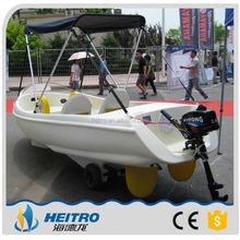 Fine Price Kids And Adults Four-Seats Pedal Boat