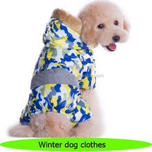 Fashion heated large dog winter snow clothes