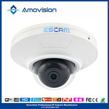 Amovision HD3200 full hd 2MP support onvif mini outdoor dome network security camera system