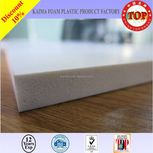 Professional factory produce 4'*8' *12 thick white 10mm pvc cover plastic sheet