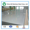 For you !! good price of 304L stainless steel sheet/plate there