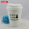 Best Quality Coffee Paper Cup/Logo Printed coffee paper cup