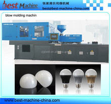 Automatic Plastic Sea Ball making machine