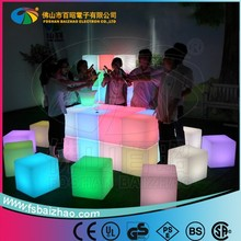 RGB Color Change Night Club, Party 40cm LED lgiht Cube Chair