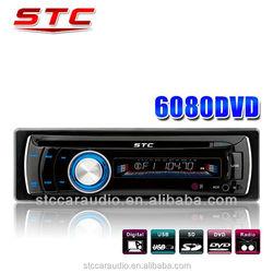 One Din Car DVD Player STC-6080