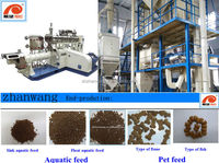 Used feed mills machinery of extuder