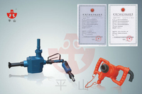 ZQS25/1.8 cheap China hand drill machine price