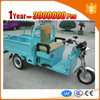 Brand new three wheel electric tricycle with cheap price
