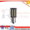 Universal Motorcycle Scooter Accessories Tail Light Strobe LED Bulb 80SMD