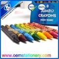 Hotsale 2015 alta calidad crayones de cera para niños de dibujo/no- tóxico lápiz de cera