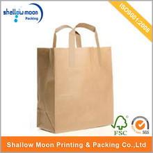 Factory price hot quality cheap paper bag packaging