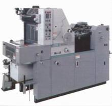 HAMADA RS34 (single color offset machine)