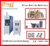HZ-880 Semi-auto mineral water bottle making machine