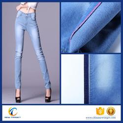 Hot sale 2015 super polyester/spandex woven fabric with high quality