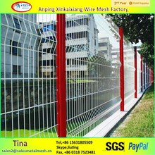 High Quality Low Price Decorative Metal Iron Fence (Professional Manufacturer)