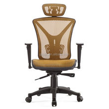 t-086a-m 2015 high-tech comfortable ergonomic office chair with neck support