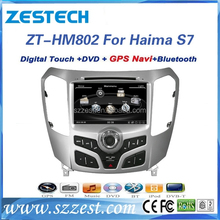 "ZESTECH 2din auto 8"" Dvd gps/player audio/3G, car gps navigation for Haima S7/"