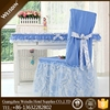 Hot selling spandex ruffled wedding chair covers with organza Butterfly Knot chair sash