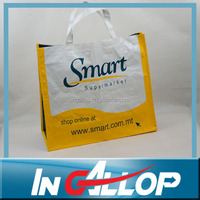 non woven supermarket shopping bag