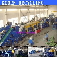 plastic recycling machine germany for waste plastic pe pp